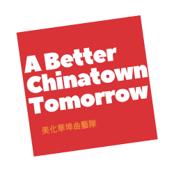 A Better Chinatown Tomorrow